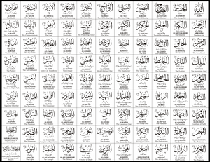 Asmaul Husna (99 Names Of Allah) White