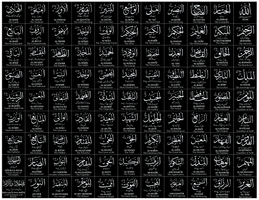 Asmaul Husna (99 Names Of Allah) Black