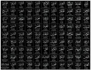 Asmaul Husna (99 Names Of Allah) Black