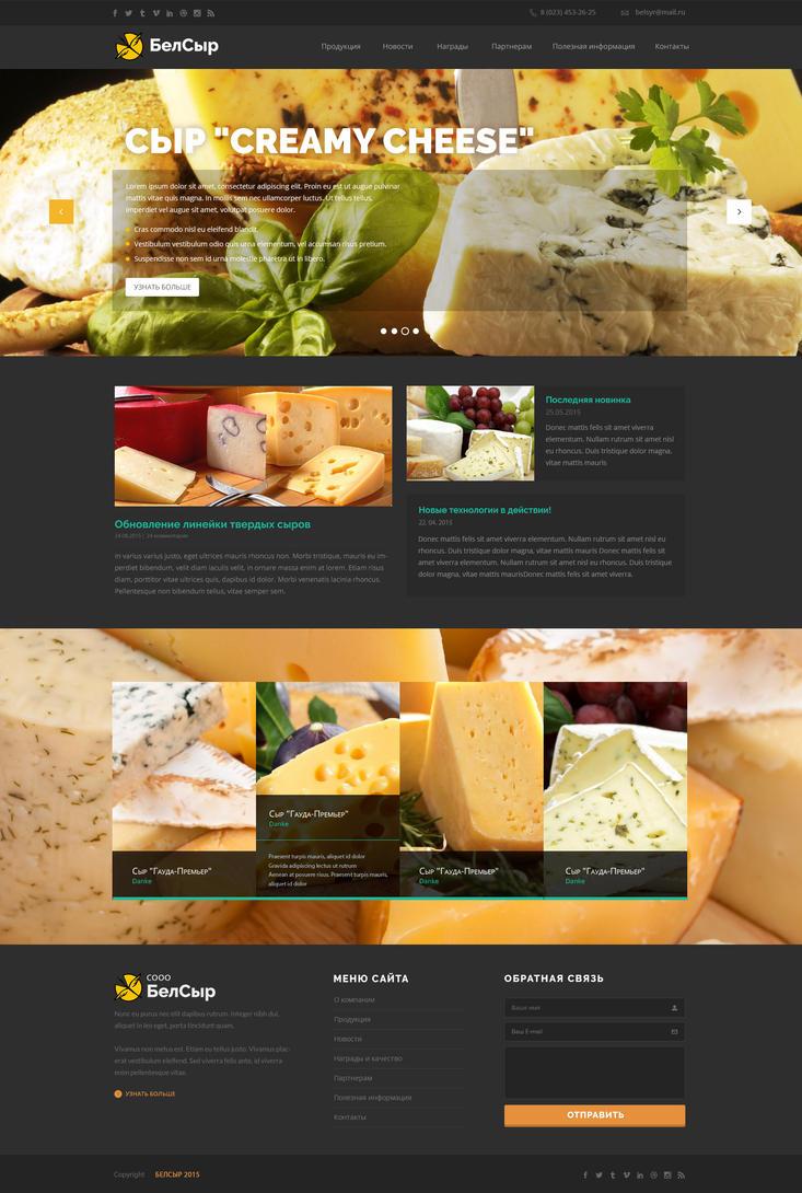 Cheese by Sola-li