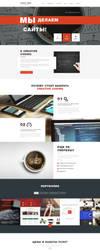 Web Studio by Sola-li