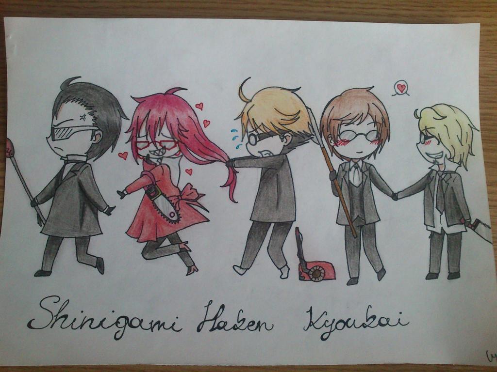 Shinigami Haken Kyoukai by Anonymous---Lucifer