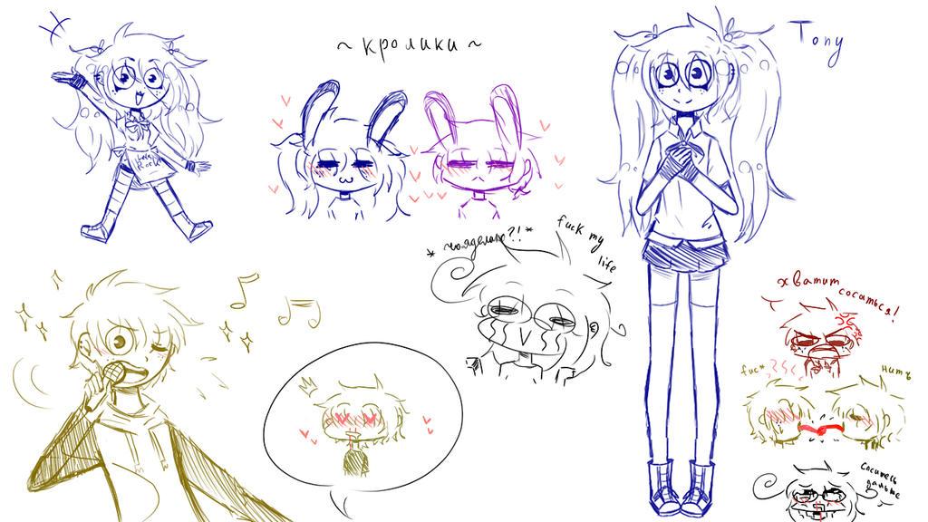 RF - another sketch - by Mizuki444