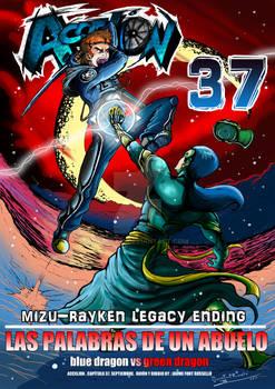 Accelion Cover37 Color Version