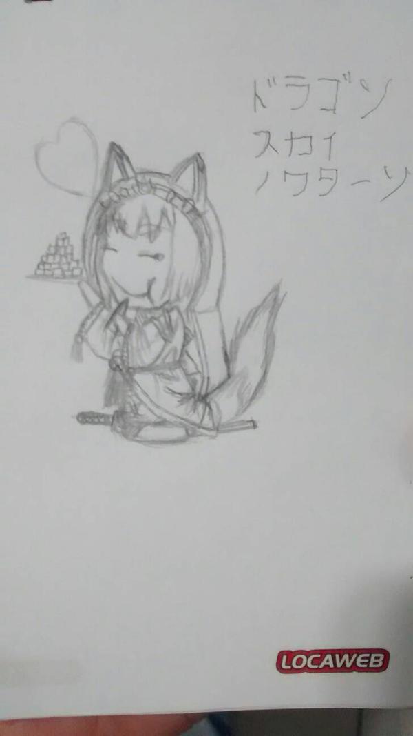 kogitsunemaru by DragonSkyNocturne