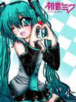 Miku Hatsune Heart