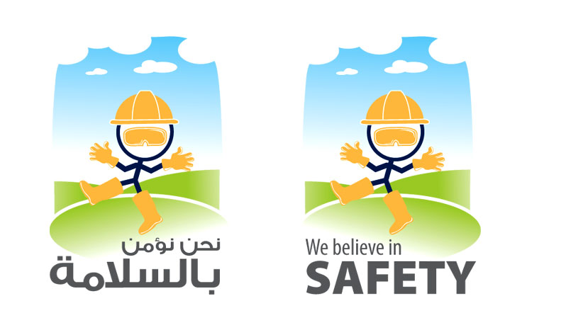 Image Gallery safety logos