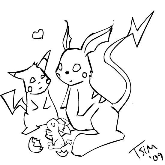 Pichu-Pikachu-Raichu Line Art by tsimbat on DeviantArt - photo#19