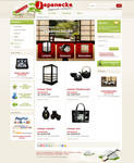 Japan Store by NilsHuber