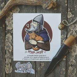 Viking_mimimi by SimbAkella