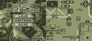 Deus Ex Human Revolution GB by Arkan85