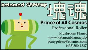 Katamari Damacy Buisness Card