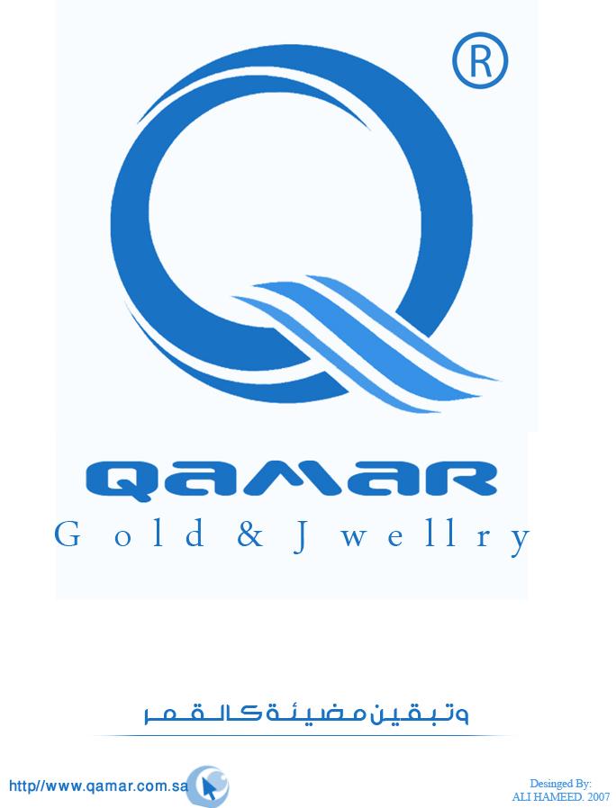 Logo-Qamar by XQ2R on DeviantArt