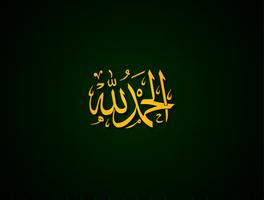 Thanks To Allah