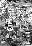 Mega Doodle No: 01