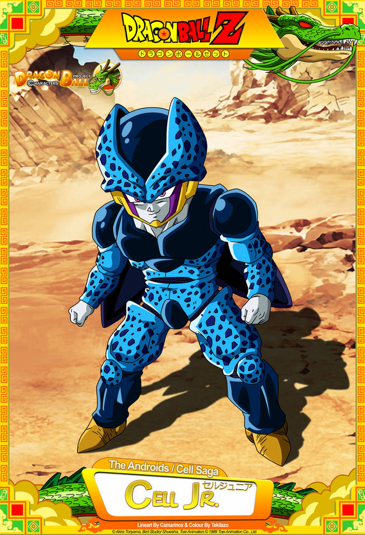 Dragon Ball Z Cell Jr By Dbcproject On Deviantart