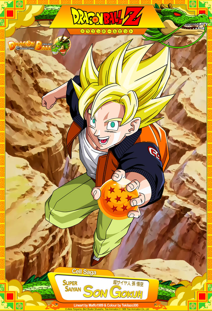 Dbcproject Dragon Ball Characters Project Deviantart