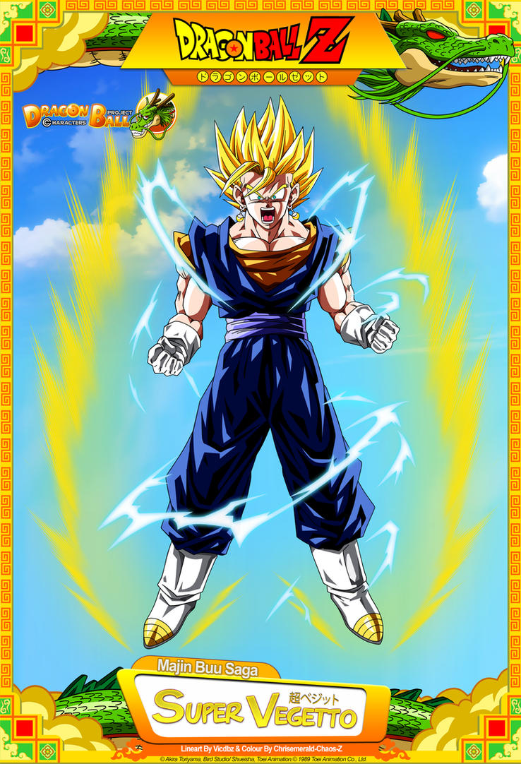 Dragon Ball Z Super Vegetto By Dbcproject On Deviantart