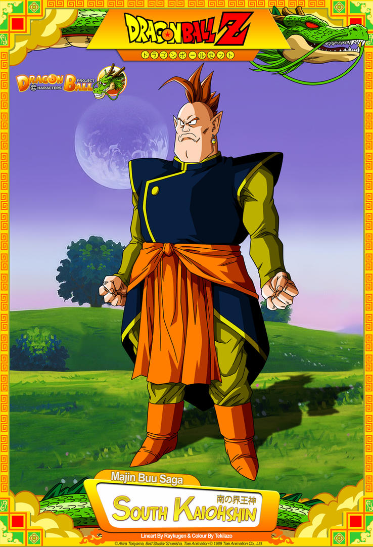 Dragon Ball Z - South Kaiohshin by DBCProject