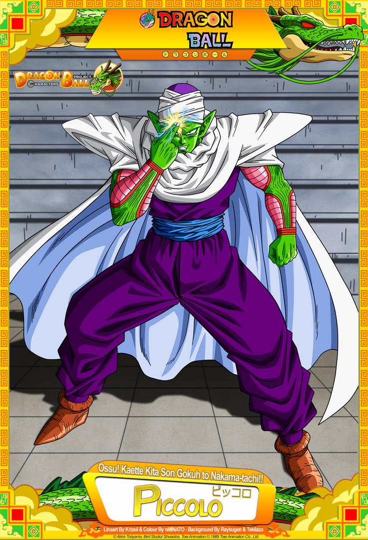 Dragon Ball Z - Piccolo (2008 SP) by DBCProject