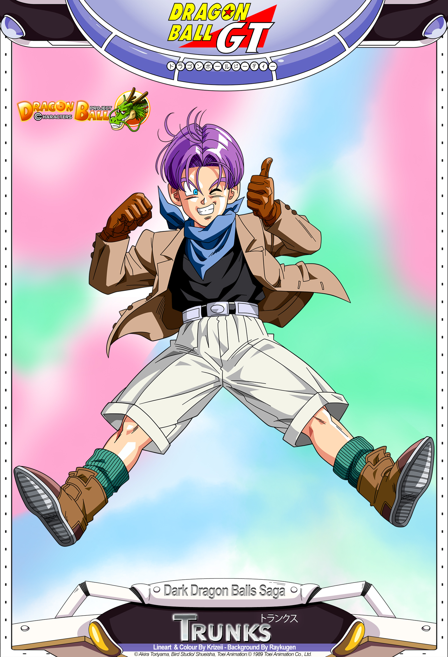Dragon Ball GT  Trunks by DBCProject on DeviantArt