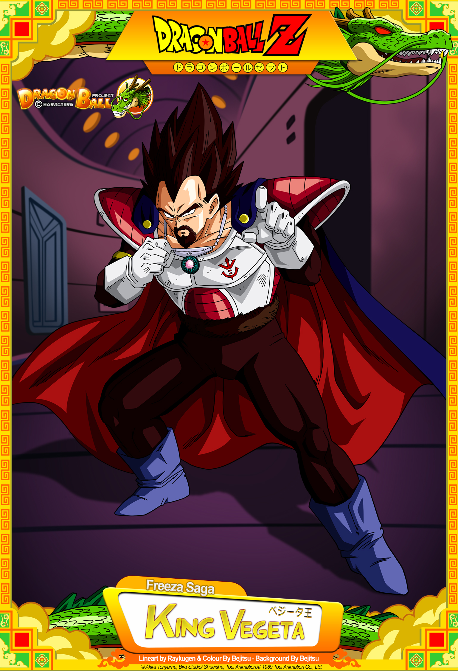 Dragon Ball Z King Vegeta Super Saiyan | www.pixshark.com ...