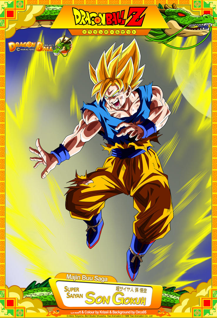 Dragon ball z super saiyan son gokuh by dbcproject on - Dragon ball z 21 ...