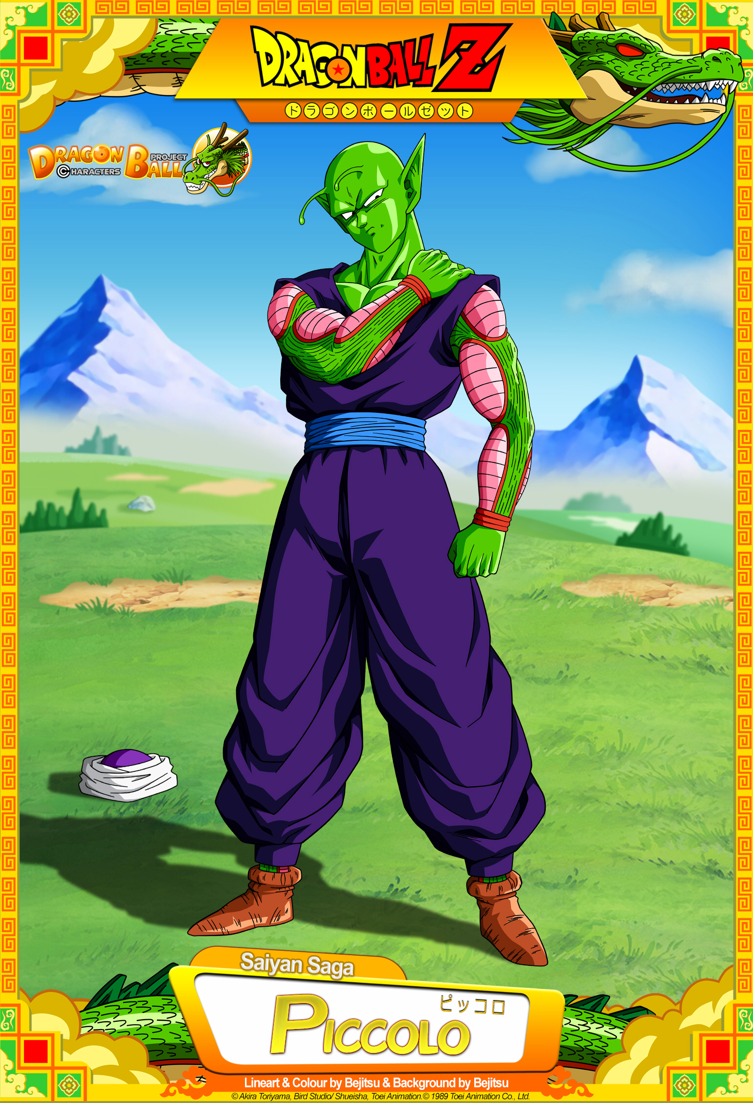 Dragon Ball Z - Piccolo by DBCProject on DeviantArt