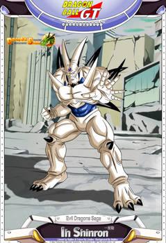 Dragon Ball GT - Ih Shinron