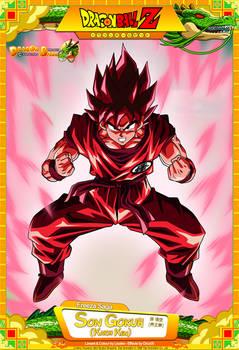 Dragon Ball Z - Son Gokuh (Kaioh Ken)