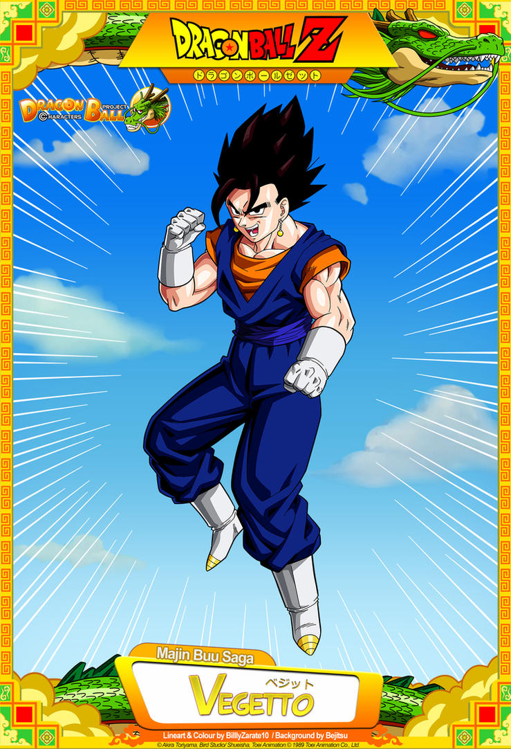 Dbcproject dragon ball characters project deviantart - Dragon bale z ...