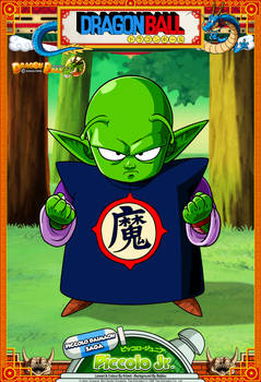 Dragon Ball - Piccolo Jr.