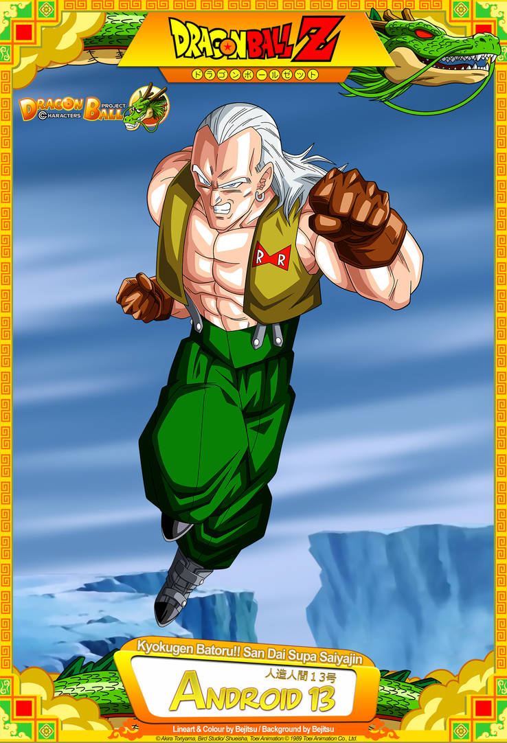 Dragon Ball Z - Android 13