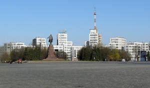 Gosprom Building