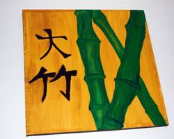 Big Bamboo by azkardchic