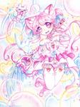Magical Pinku