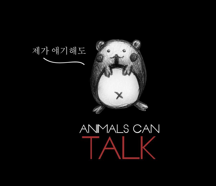 talk by noodlekiddo