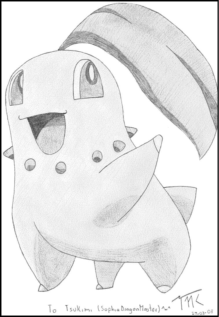 Comment dessiner un pokemon - Apprendre a dessiner pokemon ...