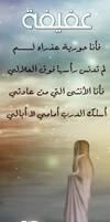 Muslimah6