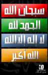 Baqyat