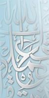 Islamic II