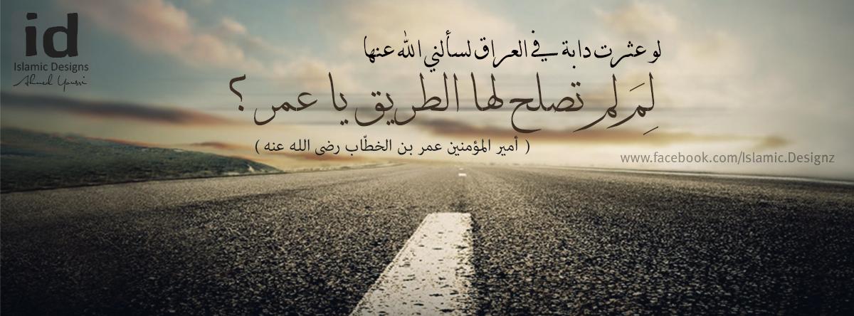 تصميم صورة غلاف لصفحة اسلامية على جوجل بلس