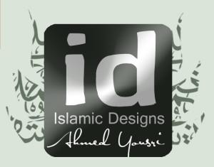 islamicdesignz's Profile Picture