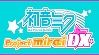 Hatsune Miku Project Mirai DX Stamp by TheLolitaPopsicle