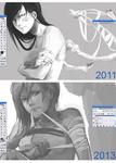 Greyscale Style Improvement