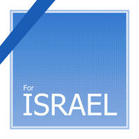 For Israel by vn37