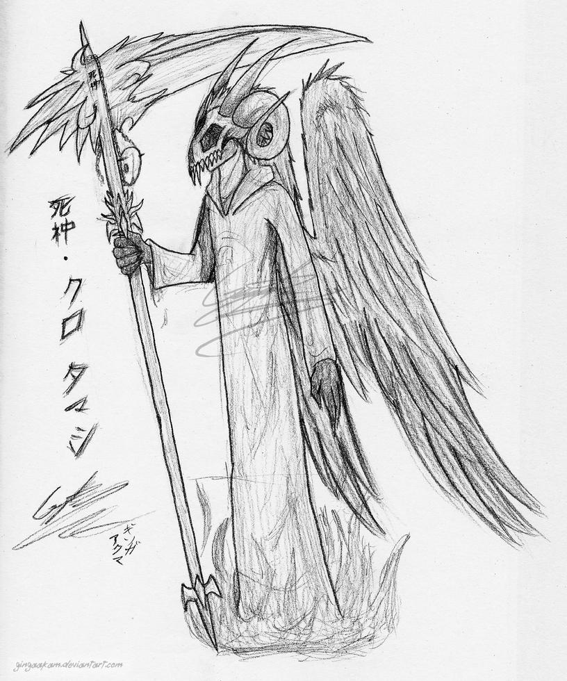Traditional: Kuro Tamashi Sketch by GingaAkam