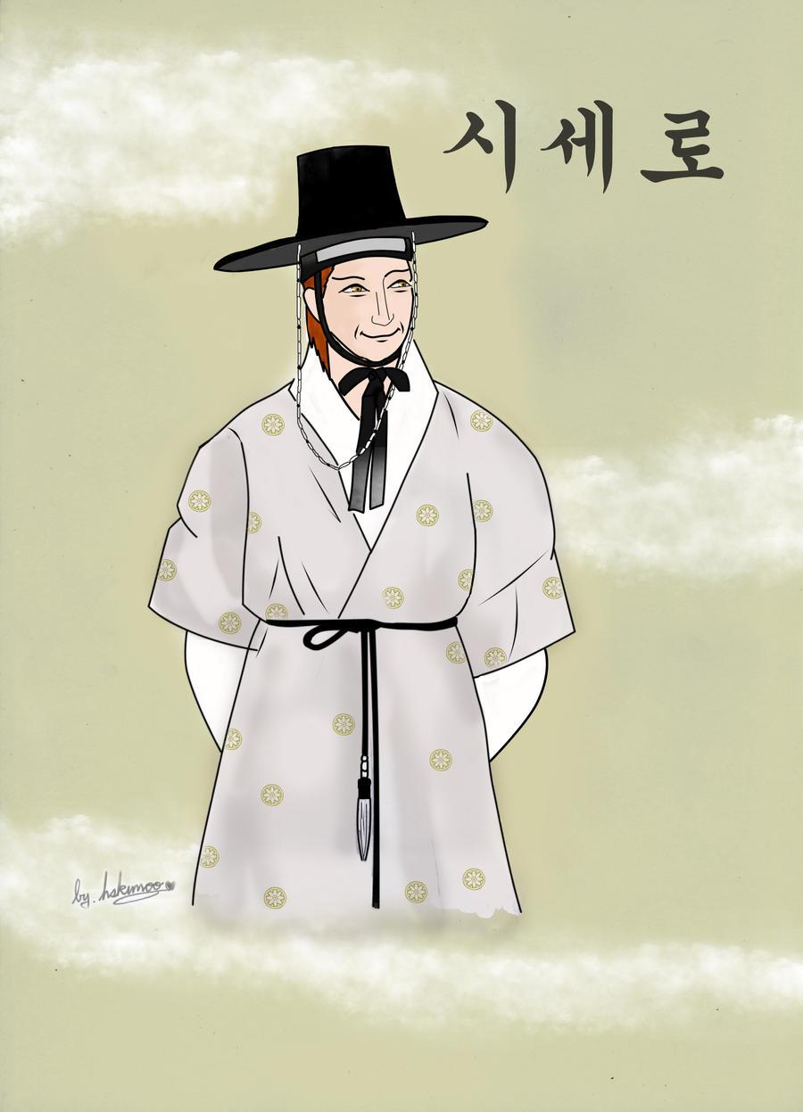 korean traditional dress drawing wwwimgkidcom the