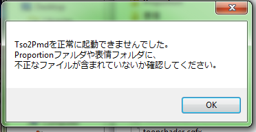 how to fix Tso2PMD error by MMDFakewings18