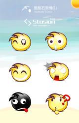 Hanhanshi Emotion one